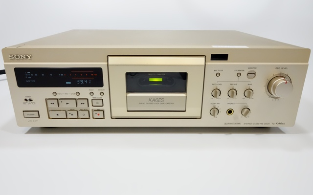kassettenrecorder reparieren lassen